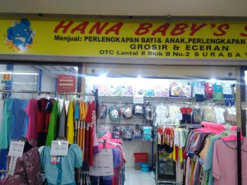 Inul Intan - Hana Baby Shop